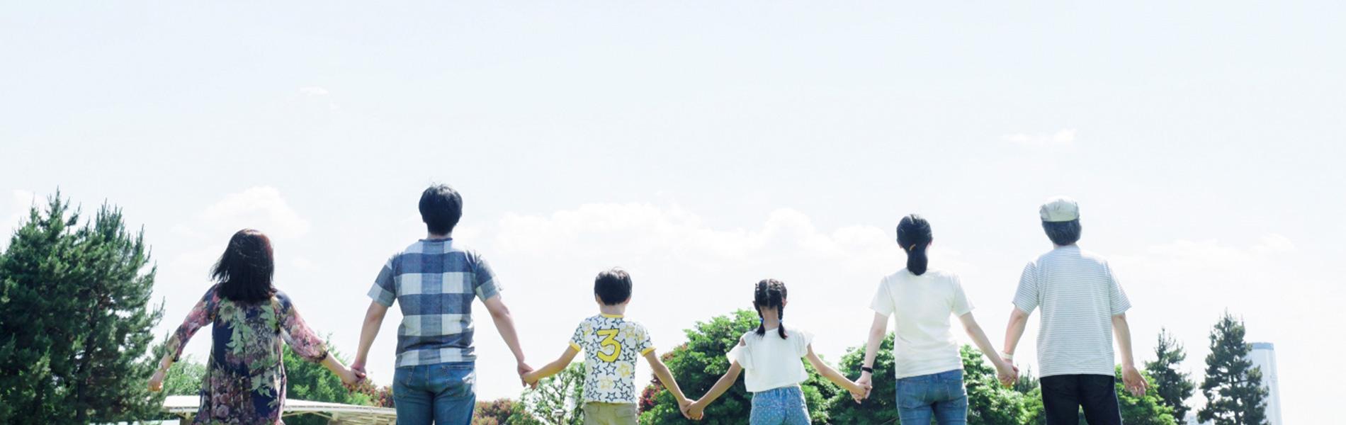 和歌山で40余年の信頼と実績